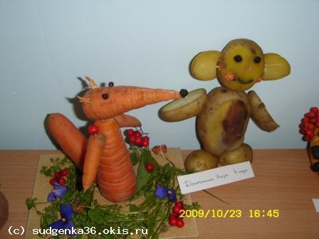 Поделка дары осени своими руками из картошки